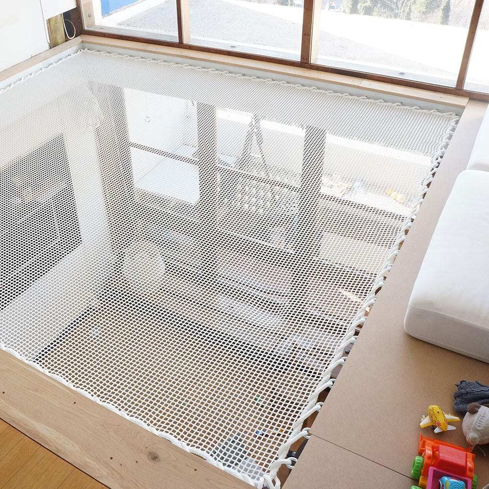 filet mailles tress es 13 mm noir. Black Bedroom Furniture Sets. Home Design Ideas