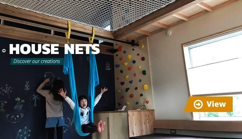 Made to measure house nets